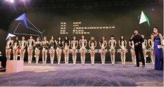 【1121钱宝新闻】中小CP迎暖流回