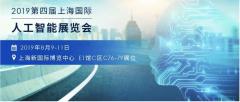 威盛将亮相2019中国(上海)国际