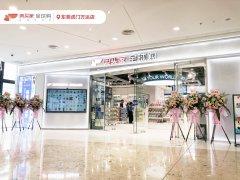 奥买家全球购东莞首店开业 加码