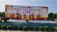 源农牌纤维面:第二届中国农民丰