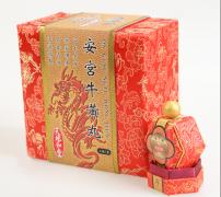 香港知名品牌天地和堂-安宫牛黄